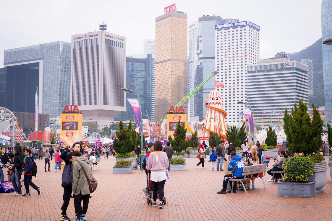 2017 AIA Hong Kong Carnival