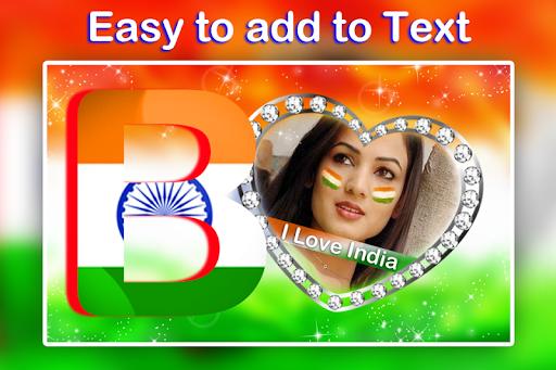 Indian Flag Text Photo Frame screenshot 6