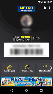 Metro Digital Card Apk – For Android 4