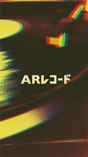 ARu30ecu30b3u30fcu30c9 1.0.3 Windows u7528 1