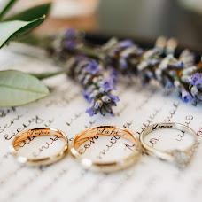 Wedding photographer Aleksandra Nadtochaya (alexnadtochaya). Photo of 10.07.2018