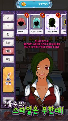 免費下載模擬APP|방치형 세포소녀 app開箱文|APP開箱王