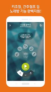 TJ노래방-녹음 및 소셜,무료 쿠폰,고음질 반주 노래방 screenshot 00