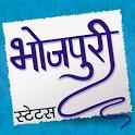 Bhojpuri status and jokes icon