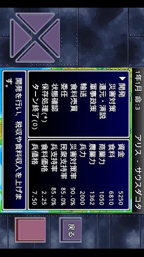 u6210u91d1u56fdu76d7u308au30b2u30fcu30e0 apktram screenshots 2