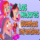 Cuentos Infantiles sin Internet icon
