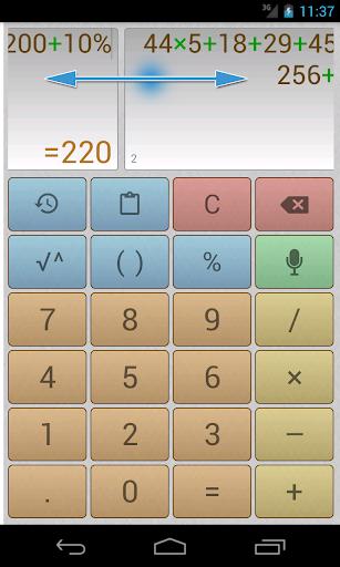 multi-screen voice calculator screenshot 1