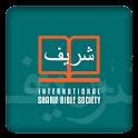 Sharif Bible Society