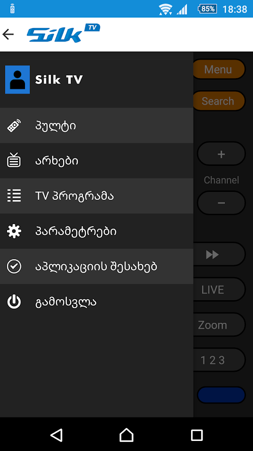 Silk TV Remote- screenshot