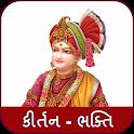 Swaminarayan Kirtan - Bhakti icon