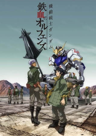 Mobile Suit Gundam: Iron-Blooded Orphans thumbnail