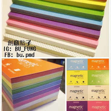 Magnetic Notes M Size(100張)