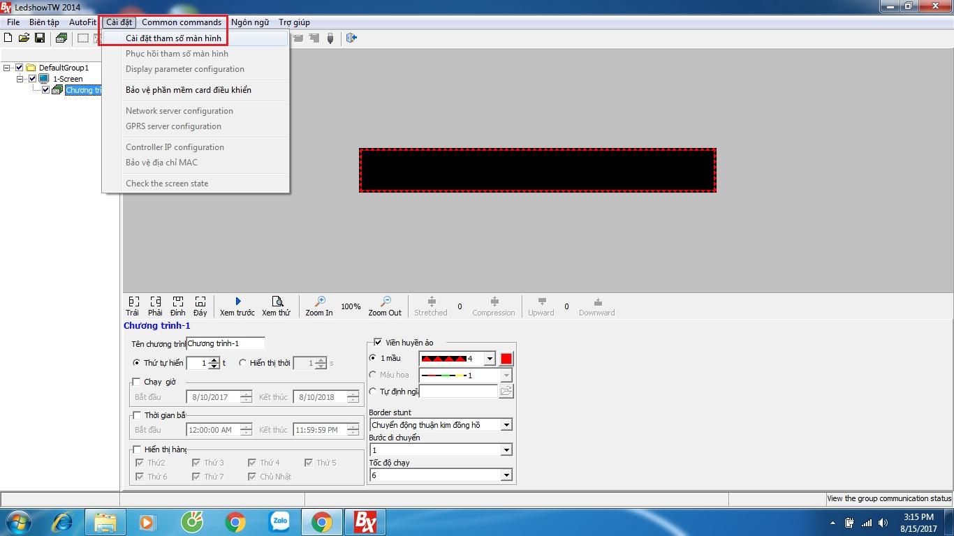 Giao diện làm việc của phần mềm LedshowTW 2014
