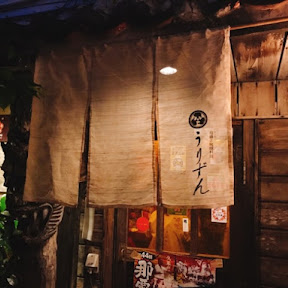 沖縄・那覇が誇る最高の居酒屋「うりずん」で味わう絶品の沖縄料理と本物の古酒(クースー)
