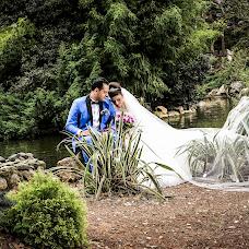 Wedding photographer Romeo catalin Calugaru (FotoRomeoCatalin). Photo of 07.04.2018