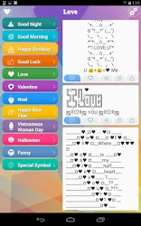 Download Cute SMS for android | Seedroid