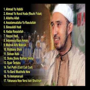 Sholawat Az Zahir Mp3 - náhled