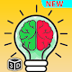 Brain Test 2020 : Tricky & Logical Brain Teasers Download for PC Windows 10/8/7