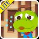 뽀로로 미로찾기 과학놀이 (Lite) (app)