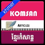 Khmer Komsan Icon