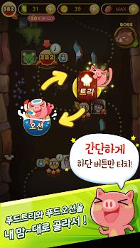 애니팡 사천성 for Kakao