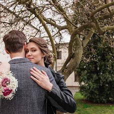 Düğün fotoğrafçısı Elena Sviridova (ElenaSviridova). 08.04.2019 fotoları
