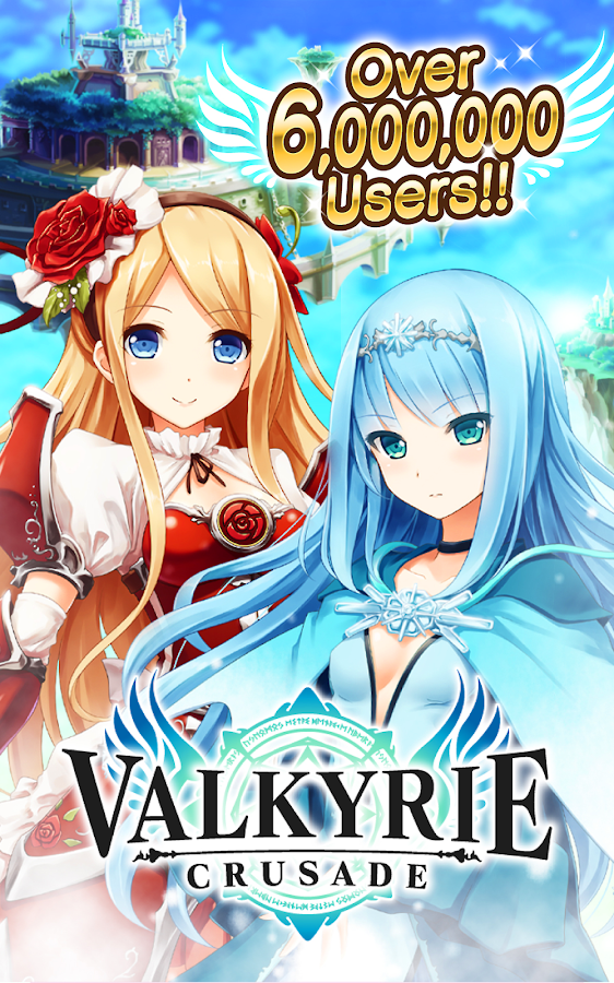 Valkyrie Crusade- screenshot