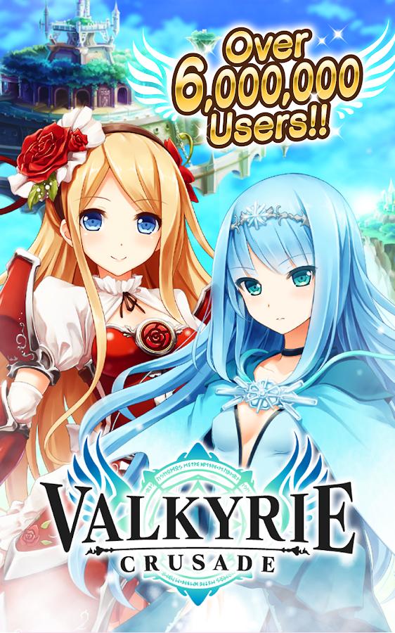 Valkyrie Crusade - screenshot