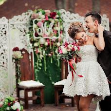 Wedding photographer Tatyana Mitina (MitraWedding). Photo of 08.05.2016