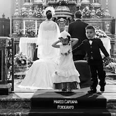 Wedding photographer Marco Capuana (marcocapuana). Photo of 09.09.2016
