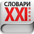 XXI Century Dictionaries apk