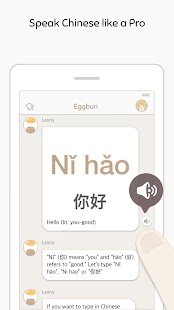 Chat to Learn Chinese- screenshot thumbnail
