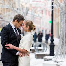 Wedding photographer Tatyana Andreychuk (andrei4uk). Photo of 18.02.2018