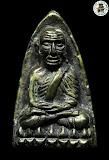 ลป.ทวด เตารีดใหญ่ รุ่น เสาร์ ๕ มหาสิทธิโชค เนื้อเมฆสิทธิ์ (หมายเลข 937) ปี 2553 พ่อท่านเขียว วัดห้วยเงาะ สวยพร้อมกล่องเดิม