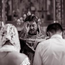 Wedding photographer Dmitriy Li (CompUS). Photo of 14.07.2017