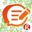goo blog 無料で簡単!初心者に選ばれる人気ブログサービス・日記や趣味の記録・友達作りに最適