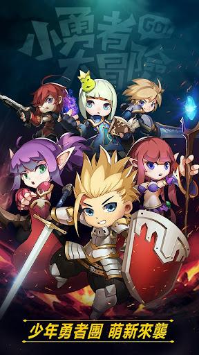 少年勇者團 - 萬人攻城戰
