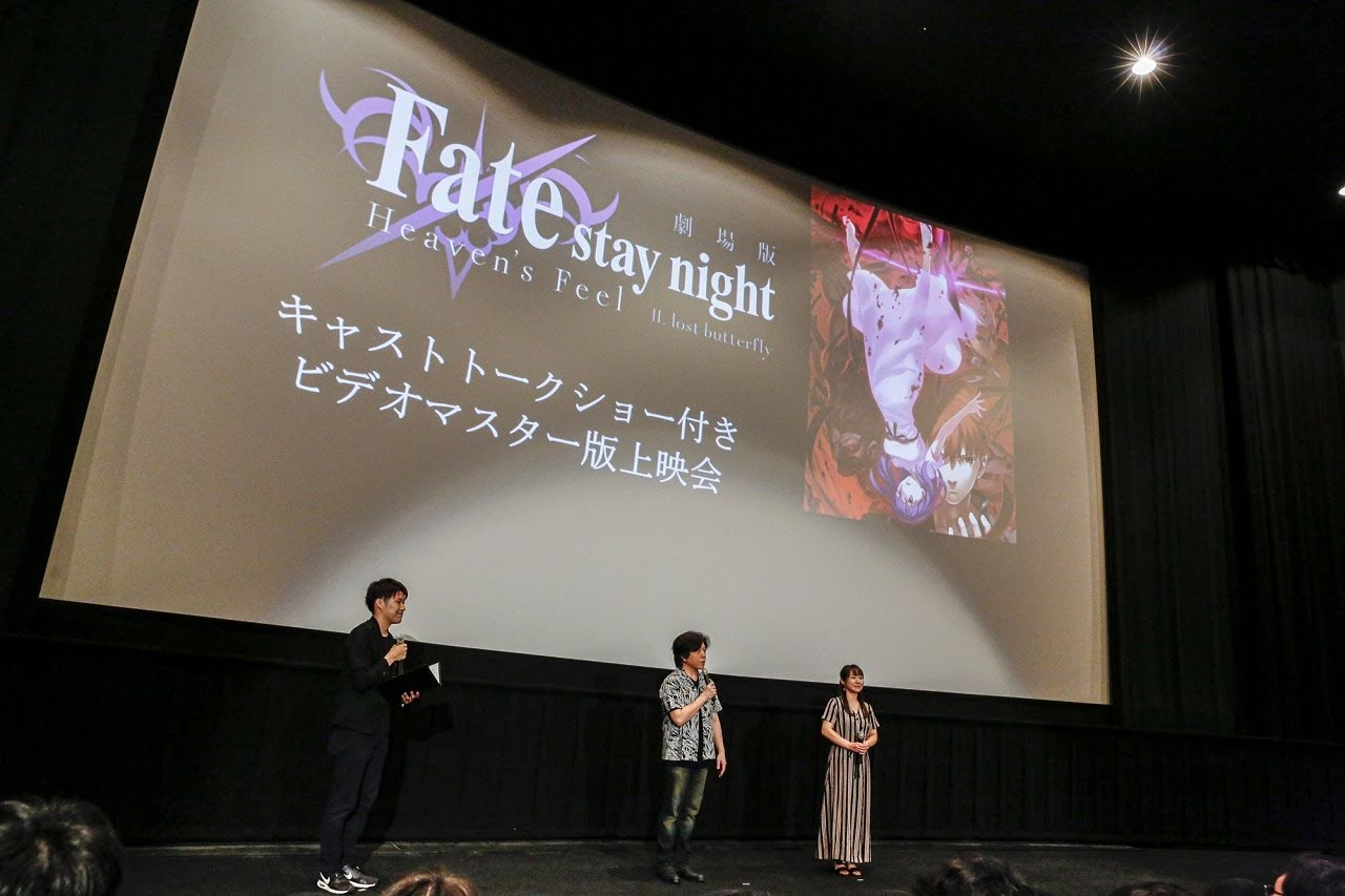 【迷迷現場】 「 Fate/stay night [Heaven's Feel] II.迷途之蝶 」Blu-ray & DVD ㄈㄚ