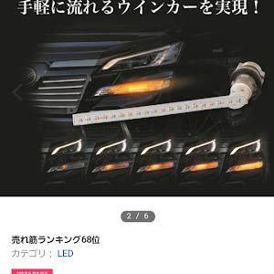 エスクァイア  ZRR80G Giプレミアムパッケージののカスタム事例画像 ビンタン80さんの2018年12月03日06:09の投稿