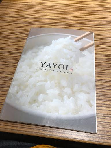 彌生軒 YAYOI 桃園春日店