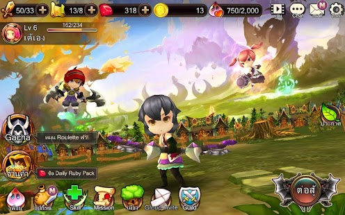 Dragon Encounter Android apk