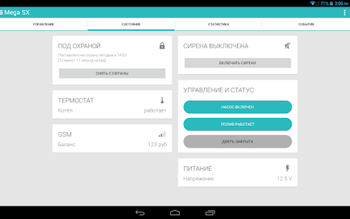 ZONT Ретро for PC-Windows 7,8,10 and Mac apk screenshot 23