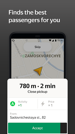 Yango Pro (Taximeter)u2014driver job in taxi for ride 9.52 Screenshots 4