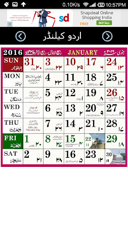 Urdu Calendar 2016 1.5 screenshot 385630