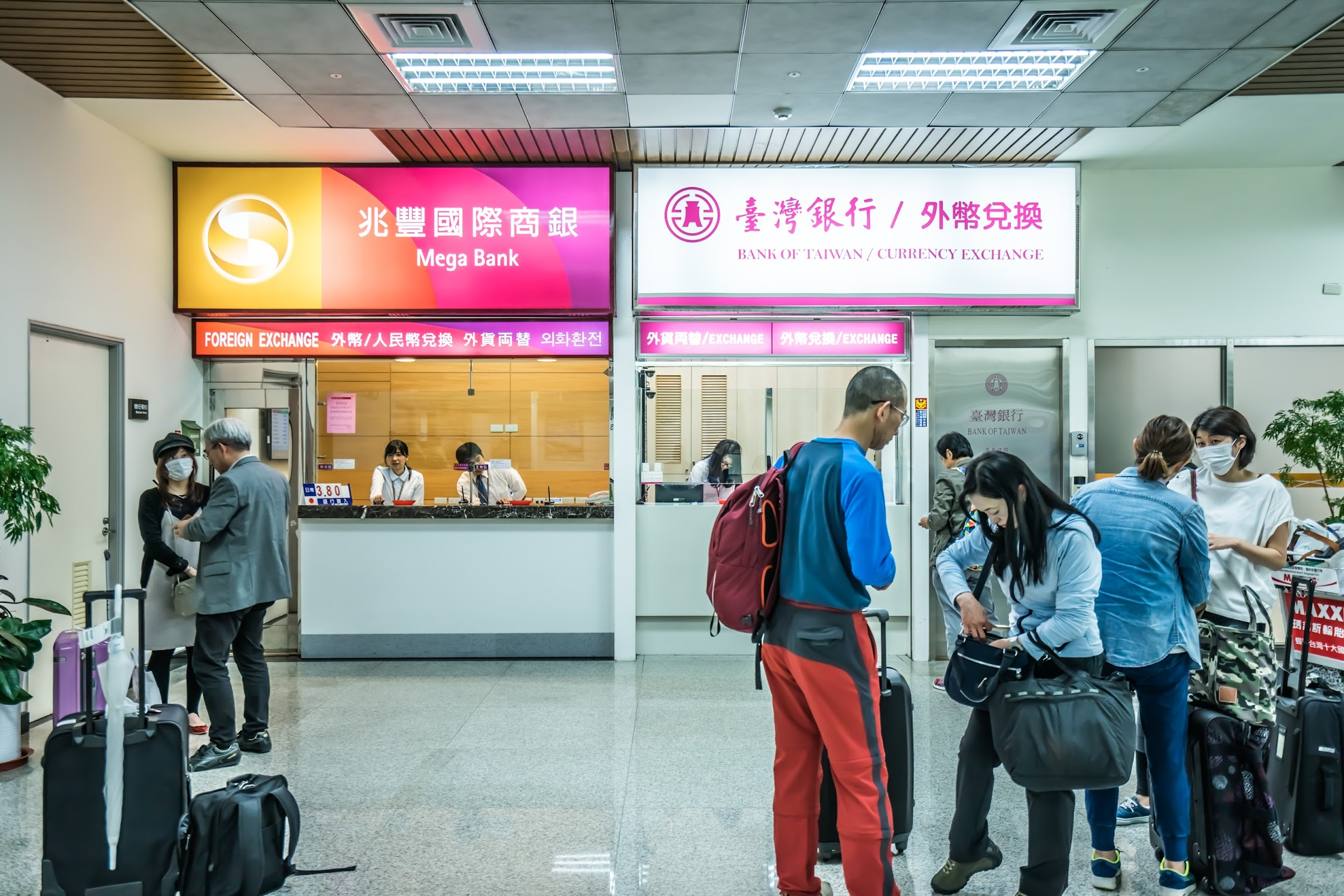 Taipei Songshan Airport money exchange