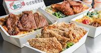 金日鴻中式快餐便當