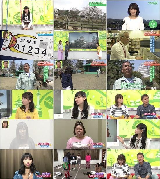 (TV-Variety)(720p) ぐるっと関西 おひるまえ ~NMB48が劇団結成秘話語る 180410