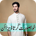 Men Kurta Designs 2015 icon