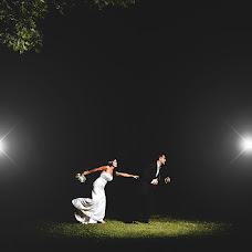 Свадебный фотограф Rodrigo Ramo (rodrigoramo). Фотография от 14.03.2017