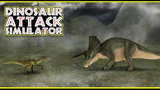 恐竜アタックシミュレーター